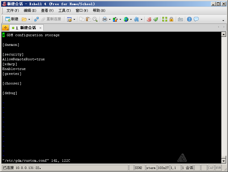 Xmanager远程连接Linux服务器图形界面